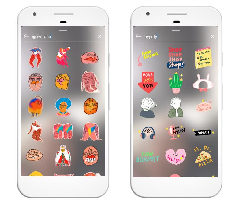Artistas disponíveis nos GIFs dos Stories para usar sempre